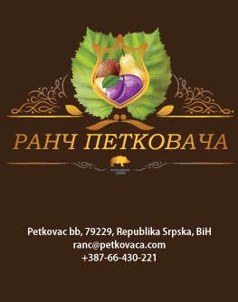 Ranč Petkovača